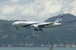 よしぱるさんが、香港国際空港で撮影したエル・アル航空 777-258/ERの航空フォト(写真)