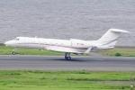 Ariesさんが、羽田空港で撮影したDJM Holding Limited G-V-SP Gulfstream G550の航空フォト(写真)