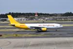 turenoアカクロさんが、成田国際空港で撮影したエアー・ホンコン A300F4-605Rの航空フォト(写真)