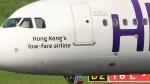raichanさんが、成田国際空港で撮影した香港エクスプレス A321-231の航空フォト(写真)