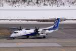 Mizuki24さんが、青森空港で撮影したANAウイングス DHC-8-402Q Dash 8の航空フォト(写真)