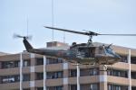 にししょさんが、春日基地で撮影した陸上自衛隊 UH-1Jの航空フォト(写真)
