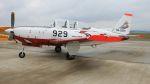 航空見聞録さんが、静岡空港で撮影した航空自衛隊 T-7の航空フォト(写真)