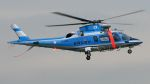 航空見聞録さんが、静岡空港で撮影した静岡県警察 A109E Powerの航空フォト(写真)