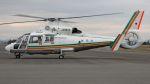 航空見聞録さんが、静岡空港で撮影した静岡県消防防災航空隊 SA365N1 Dauphin 2の航空フォト(写真)