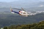 妄想竹さんが、福島空港で撮影した福島県消防防災航空隊 412EPの航空フォト(写真)
