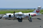 nobu2000さんが、沖永良部空港で撮影した日本エアコミューター ATR-42-600の航空フォト(写真)