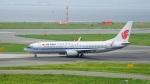 てつさんが、関西国際空港で撮影した中国国際航空 737-89Lの航空フォト(写真)