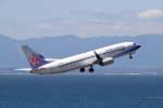 とらまるさんが、中部国際空港で撮影したチャイナエアライン 737-8ALの航空フォト(写真)