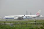 トールさんが、成田国際空港で撮影したチャイナエアライン A350-941XWBの航空フォト(写真)