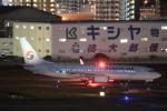 たかきさんが、福岡空港で撮影した大韓航空 737-8Q8の航空フォト(写真)