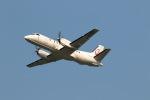 GNPさんが、鹿児島空港で撮影した日本エアコミューター 340Bの航空フォト(写真)