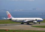 タミーさんが、関西国際空港で撮影したチャイナエアライン A330-302の航空フォト(写真)