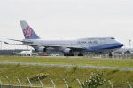 ワーゲンバスさんが、新千歳空港で撮影したチャイナエアライン 747-409の航空フォト(写真)