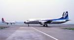 ハミングバードさんが、伊丹空港で撮影した全日空 YS-11A-213の航空フォト(写真)