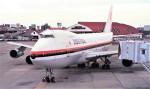 ハミングバードさんが、伊丹空港で撮影した日本アジア航空 747-146の航空フォト(写真)