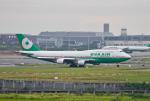 tupolevさんが、台湾桃園国際空港で撮影したエバー航空 747-45Eの航空フォト(写真)