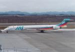 プルシアンブルーさんが、釧路空港で撮影した日本エアシステム MD-90-30の航空フォト(写真)