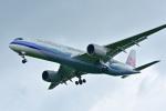 パンダさんが、成田国際空港で撮影したチャイナエアライン A350-941XWBの航空フォト(写真)