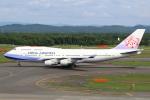 セブンさんが、新千歳空港で撮影したチャイナエアライン 747-409の航空フォト(写真)