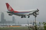 ☆ライダーさんが、成田国際空港で撮影したカーゴルクス・イタリア 747-4R7F/SCDの航空フォト(写真)