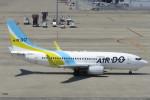 SFJ_capさんが、中部国際空港で撮影したAIR DO 737-781の航空フォト(写真)