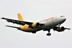 ばっきーさんが、成田国際空港で撮影したエアー・ホンコン A300F4-605Rの航空フォト(写真)