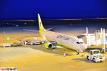 狭心症さんが、北九州空港で撮影したジンエアー 737-8SHの航空フォト(写真)