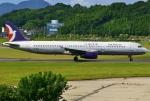 あしゅーさんが、福岡空港で撮影したマカオ航空 A321-231の航空フォト(写真)