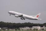けいとパパさんが、成田国際空港で撮影した中国国際貨運航空 777-FFTの航空フォト(写真)