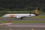 けいとパパさんが、成田国際空港で撮影したMIATモンゴル航空 737-8SHの航空フォト(写真)