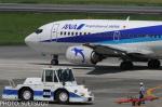 JL6DXRさんが、熊本空港で撮影したANAウイングス 737-5L9の航空フォト(写真)