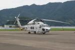 いっとくさんが、舞鶴飛行場で撮影した海上自衛隊 SH-60Kの航空フォト(写真)
