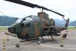 いっとくさんが、舞鶴飛行場で撮影した陸上自衛隊 AH-1Sの航空フォト(写真)
