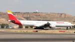 誘喜さんが、マドリード・バラハス国際空港で撮影したイベリア航空 A340-642Xの航空フォト(写真)