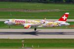 PASSENGERさんが、チューリッヒ空港で撮影したスイスインターナショナルエアラインズ BD-500-1A11 CSeries CS300の航空フォト(写真)