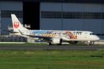 ウッディーさんが、伊丹空港で撮影したジェイ・エア ERJ-190-100(ERJ-190STD)の航空フォト(写真)