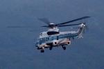 じーのさんさんが、八丈島空港で撮影した海上保安庁 EC225LP Super Puma Mk2+の航空フォト(写真)
