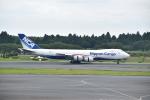 ハヤテさんが、成田国際空港で撮影した日本貨物航空 747-8KZF/SCDの航空フォト(写真)