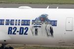うみBOSEさんが、新千歳空港で撮影した全日空 767-381/ERの航空フォト(写真)