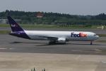 みるぽんたさんが、成田国際空港で撮影したフェデックス・エクスプレス 767-3S2F/ERの航空フォト(写真)