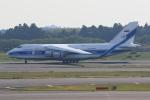 みるぽんたさんが、成田国際空港で撮影したヴォルガ・ドニエプル航空 An-124-100 Ruslanの航空フォト(写真)