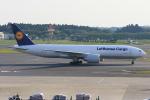 みるぽんたさんが、成田国際空港で撮影したルフトハンザ・カーゴ 777-FBTの航空フォト(写真)