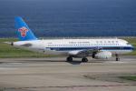 キイロイトリ1005fさんが、関西国際空港で撮影した中国南方航空 A320-232の航空フォト(写真)