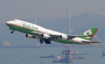 Asamaさんが、香港国際空港で撮影したエバー航空 747-45Eの航空フォト(写真)