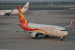 LEGACY747さんが、上海浦東国際空港で撮影した海南航空 737-84Pの航空フォト(写真)