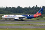 sg-driverさんが、成田国際空港で撮影したエアカラン A330-202の航空フォト(写真)