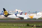 sg-driverさんが、成田国際空港で撮影したMIATモンゴル航空 737-8SHの航空フォト(写真)