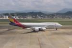 まーどぅーさんが、福岡空港で撮影したアシアナ航空 747-48Eの航空フォト(写真)