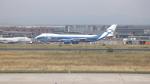 誘喜さんが、フランクフルト国際空港で撮影したエアブリッジ・カーゴ・エアラインズ 747-8HVFの航空フォト(写真)